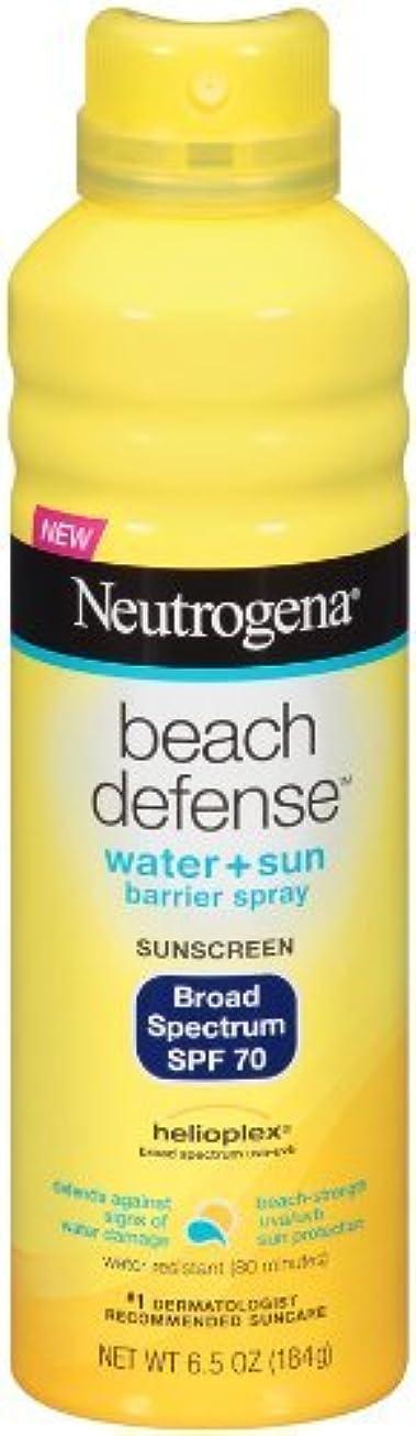 オーブンダルセットディプロマNeutrogena Beach Defense ニュートロジーナサンスクリーンスプレー SPF70 180g 並行輸入品