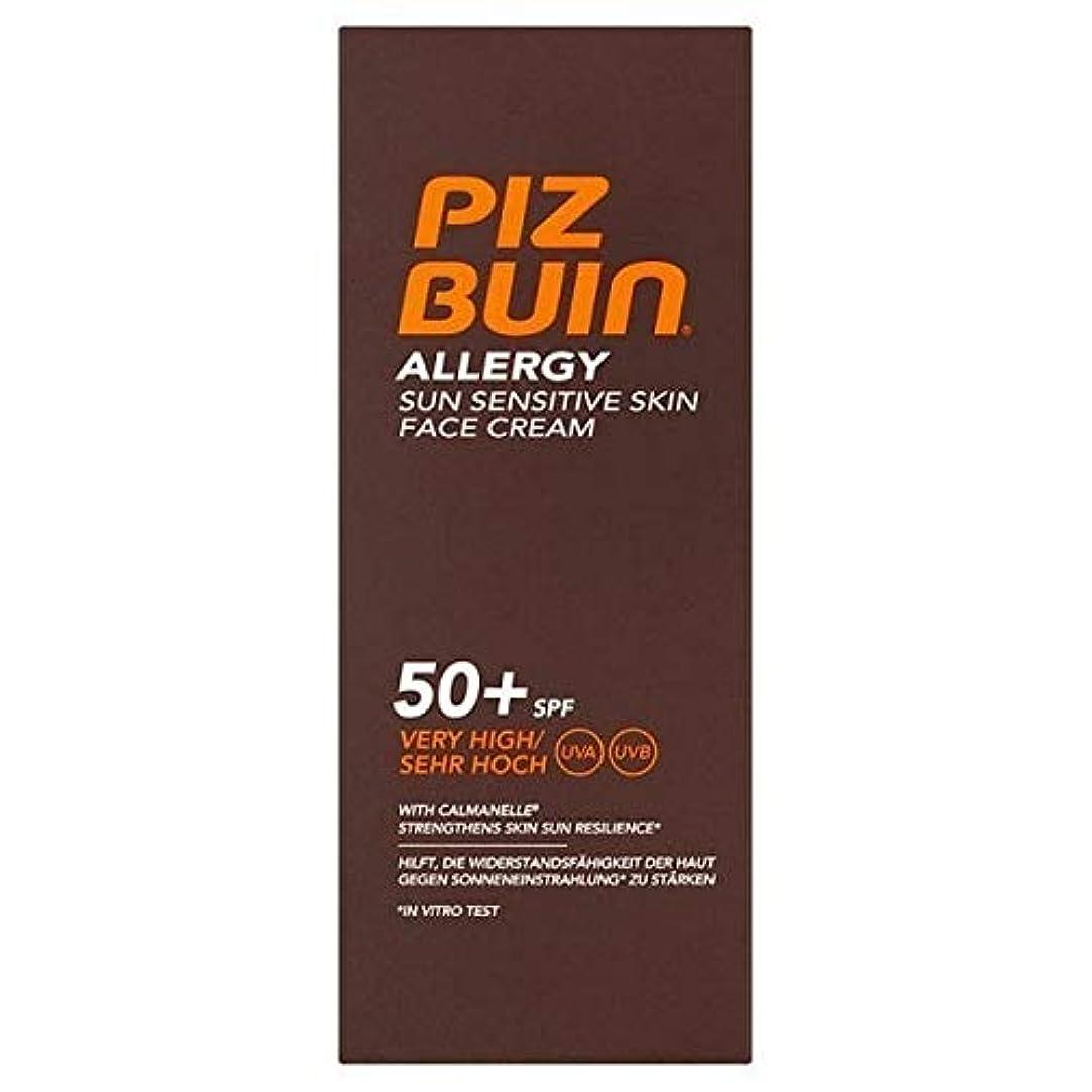 冬ナイロンお風呂[Piz Buin] ピッツブーインアレルギーフェースクリームSpf 50+非常に高い40ミリリットル - Piz Buin Allergy Face Cream SPF 50+ Very High 40ml [並行輸入品]