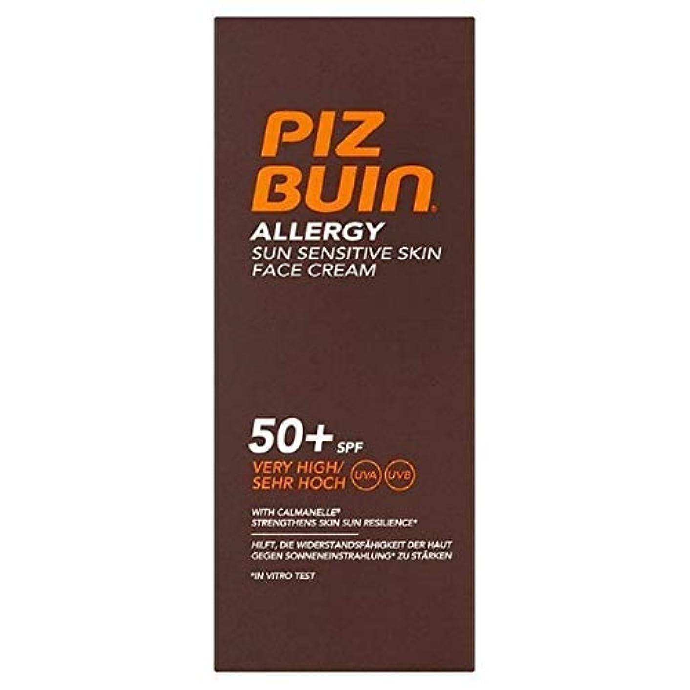 震え上陸味付け[Piz Buin] ピッツブーインアレルギーフェースクリームSpf 50+非常に高い40ミリリットル - Piz Buin Allergy Face Cream SPF 50+ Very High 40ml [並行輸入品]