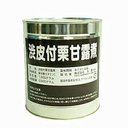 【業務用】 スイートキッチン 栗甘露煮渋皮付 1級 SS 1号缶