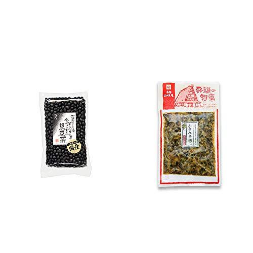 [2点セット] 国産 黒豆茶(200g)・飛騨山味屋 ふきみそ胡瓜(120g)
