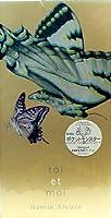 Toi Et Moi (CD3) by Namie Amuro