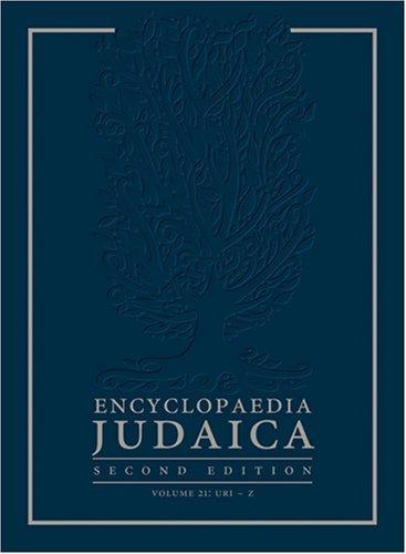 Encyclopaedia Judaica, Volume 13