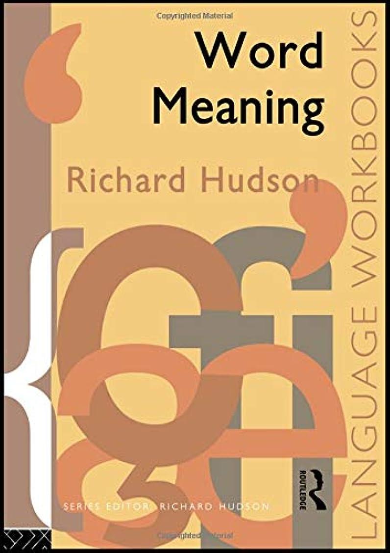 バックデッドガムWord Meaning (Language Workbooks)