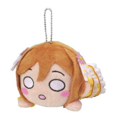 SEGA Love Live Sunshine !! Nesoberi Hanamaru Kunikida Japan import accustomed to one by first-year students feelings stuffed toy