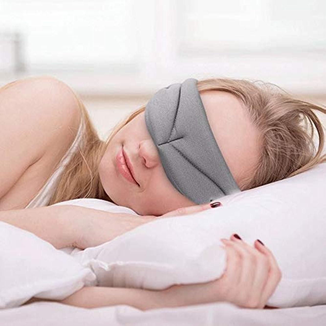 発動機回復普通に注アイパッチ包帯睡眠アイマスク休息睡眠補助用目隠し睡眠旅行リラックス3D高級ポータブルソフトアイシェードコーブ