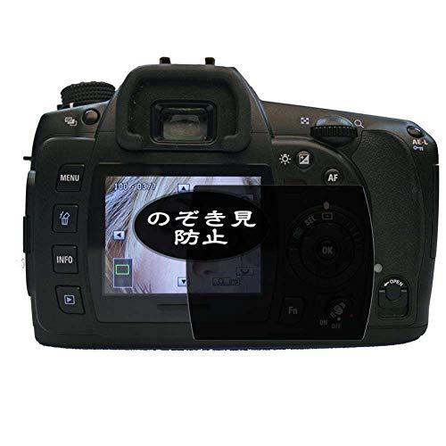 VacFun Anti Espia Protector de Pantalla, compatible con Samsung GX-10, Screen Protector Filtro de Privacidad Protectora(Not Cristal Templado)