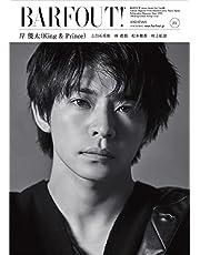 BARFOUT! バァフアウト! 2021年8月号 AUGUST 2021 Volume 311 岸優太(King & Prince) (Brown's books)
