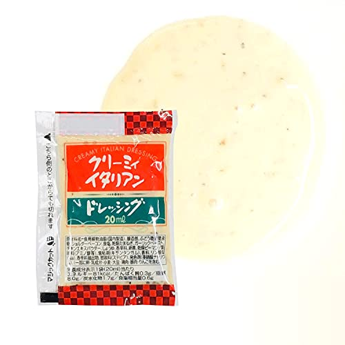 KPクリーミィーイタリアンドレッシング (20ml×40) サラダ お弁当 携帯用 アウトドア テイクアウト