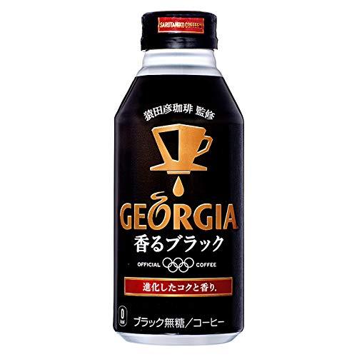 ジョージア 香るブラック ボトル缶 コーヒー 400ml×24本