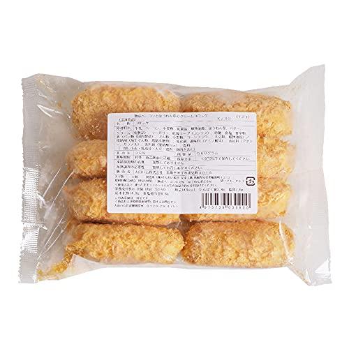 冷凍食品 熟成ベーコンとほうれん草のクリームコロッケ 大山ハム 70g×8