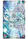 YU-GI-OH! / 'Duel Fields (Stardust Dragon - 20th Anniversary) / 20th Anniversary Duelist Box (YG-20TH-PM) / A Japanese Single Individual Card