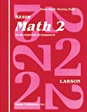 Complete Kit 1994: 1st Edition (Saxon Math 2 Homeschool)