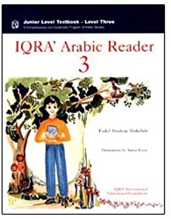 IQRA' Arabic Reader Textbook: Level 3