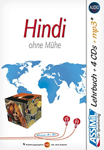 ASSiMiL Hindi ohne Mühe - Audio-Plus-Sprachkurs - Niveau A1-B1: Selbstlernkurs in deutscher Sprache, Lehrbuch + 4 Audio-CDs + 1 MP3-CD: Lehrbuch und 4 Audio-CDs inkl. mp3-CD