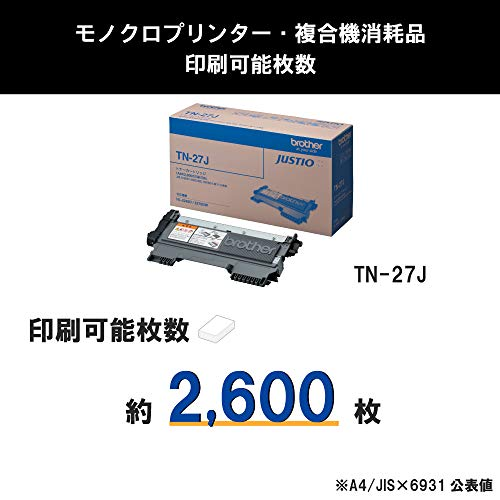 『ブラザー工業 【brother純正】トナーカートリッジ TN-27J 対応型番:MFC-7460DN、DCP-7065DN、DCP-7060D、FAX-2840、HL-2270DW、HL-2240D 他』の4枚目の画像