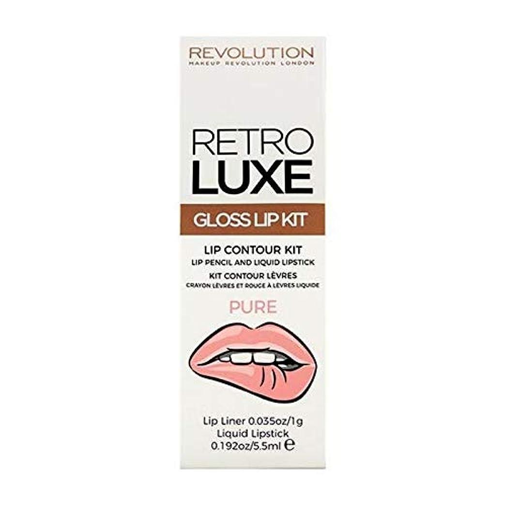 手紙を書く行商隣接[Revolution ] 革命のレトロラックスキットは、純粋な光沢 - Revolution Retro Luxe Kits Gloss Pure [並行輸入品]