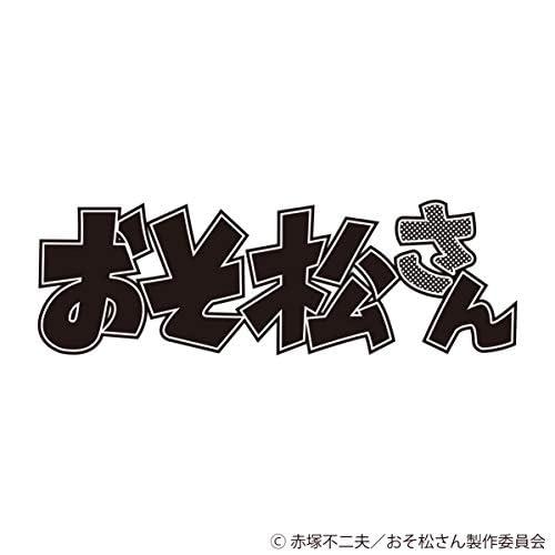 Shuta Sueyoshi with Totoko♡Nya & 松野家6兄弟