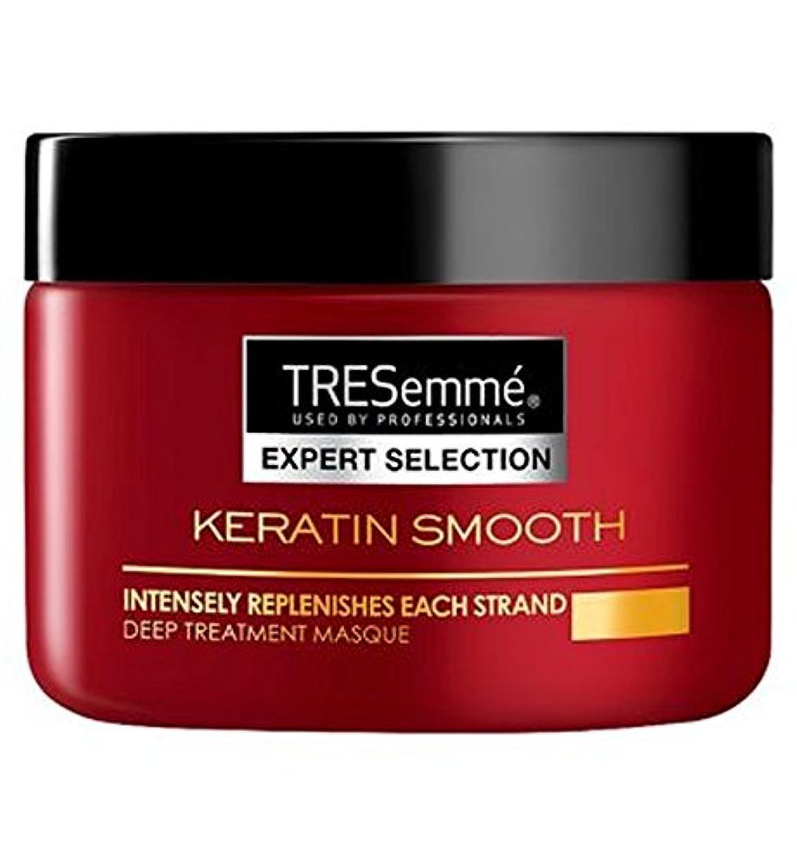 確かにシーフード茎Tresemmeケラチン滑らかな深い治療の仮面劇の300ミリリットル (Tresemme) (x2) - Tresemme Keratin Smooth Deep Treatment Masque 300ml (Pack of 2) [並行輸入品]