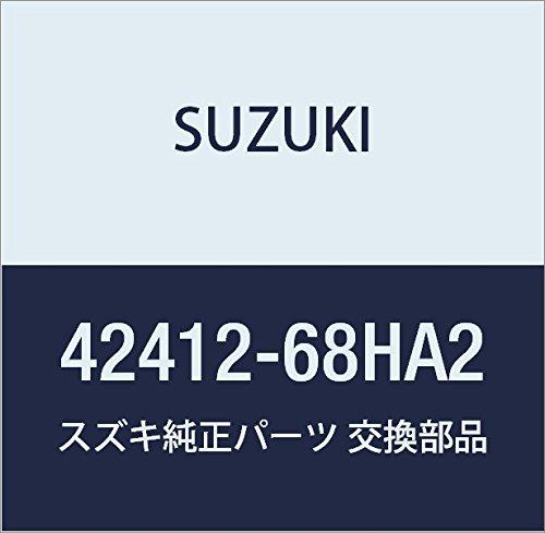 SUZUKI (スズキ) 純正部品 ブッシュ 品番42412-68HA2