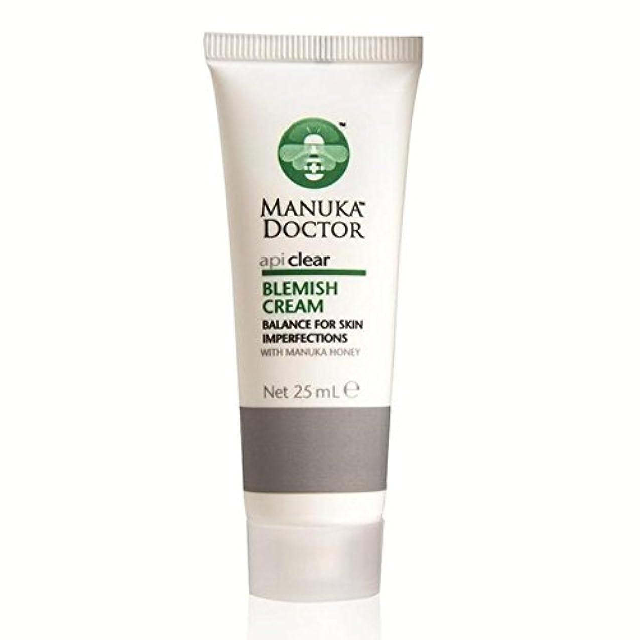 狐ダーリン怒りマヌカドクター明確な傷クリーム25ミリリットル x4 - Manuka Doctor Api Clear Blemish Cream 25ml (Pack of 4) [並行輸入品]
