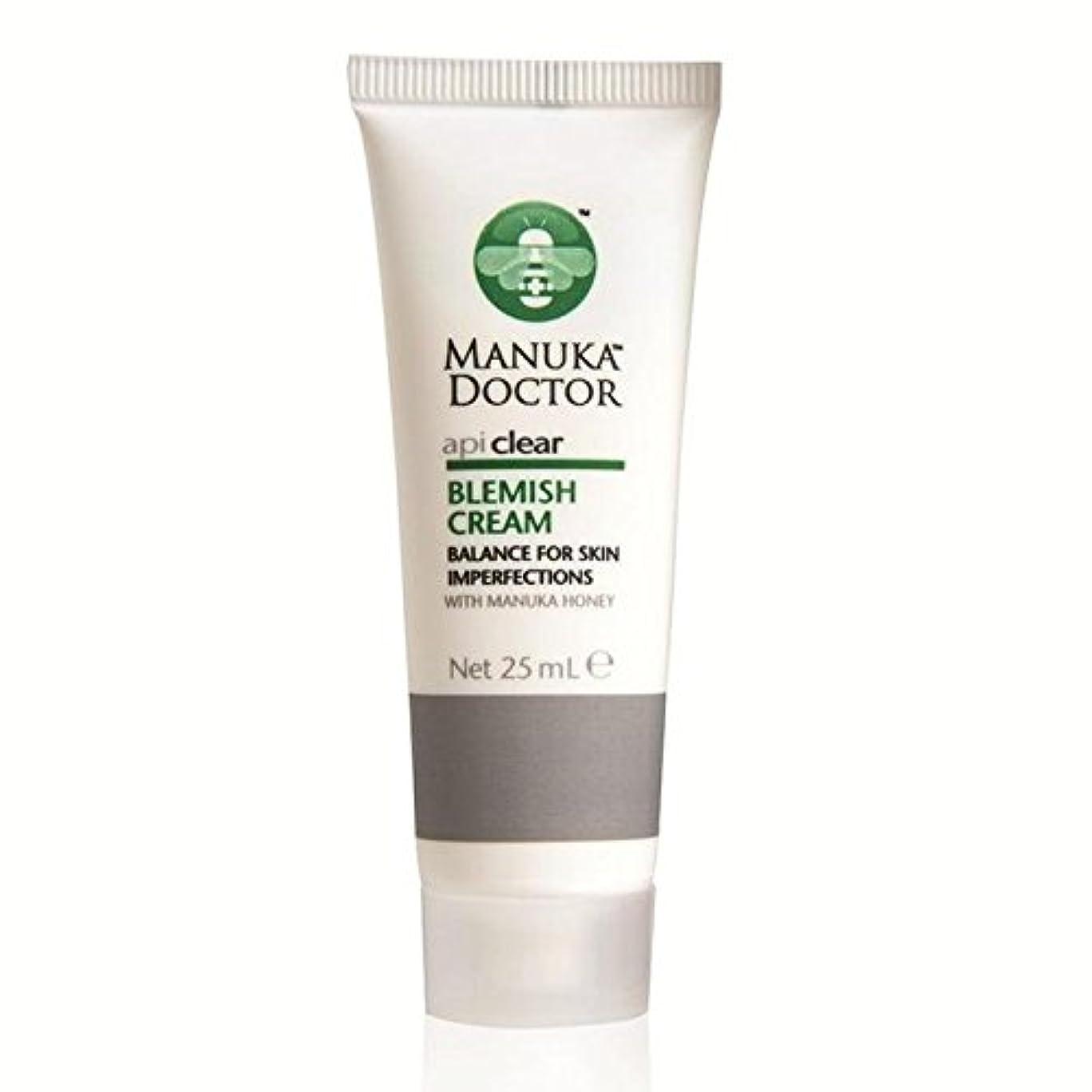 故障中彼自身軽量マヌカドクター明確な傷クリーム25ミリリットル x4 - Manuka Doctor Api Clear Blemish Cream 25ml (Pack of 4) [並行輸入品]
