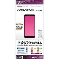 ラスタバナナ Galaxy Feel2 SC-02L フィルム 平面保護 指紋・反射防止(アンチグレア) ギャラクシーフィール2 液晶保護フィルム T1491SC02L