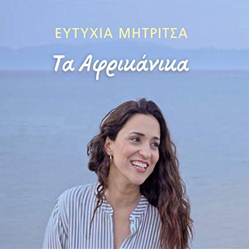 Eftychia Mitritsa