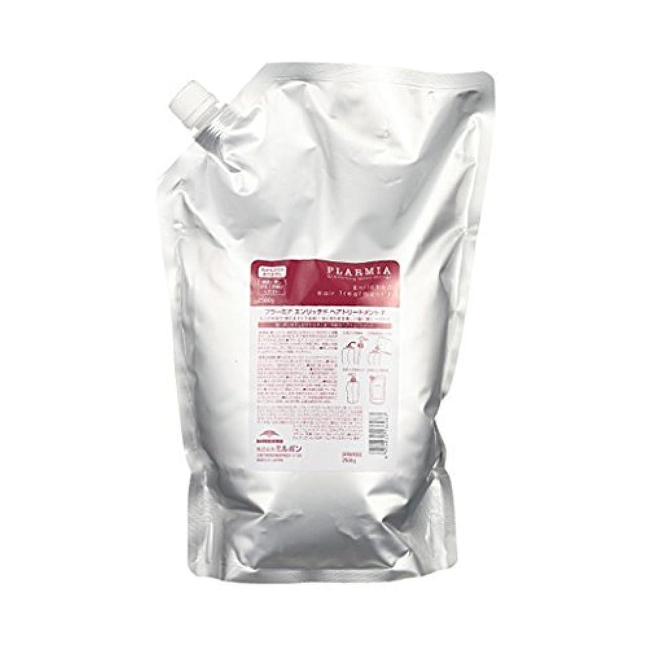 切り刻むによって酸ミルボン プラーミア エンリッチド トリートメントF (2500gパック) 詰替用