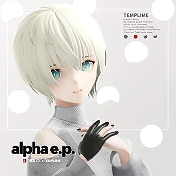 alpha e.p.