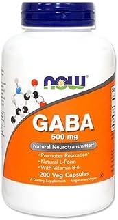 GABA(ギャバ) 500mg 200粒[海外直送品]