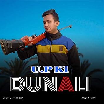U.P Ki Dunali