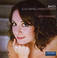 J.S. バッハ:ゴルトベルク変奏曲 BWV 988 [Hybrid SACD]