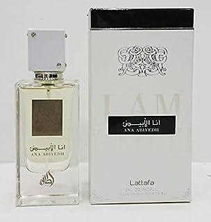 I am the white black from Lattafa by Lattafa 60 ml for unisex