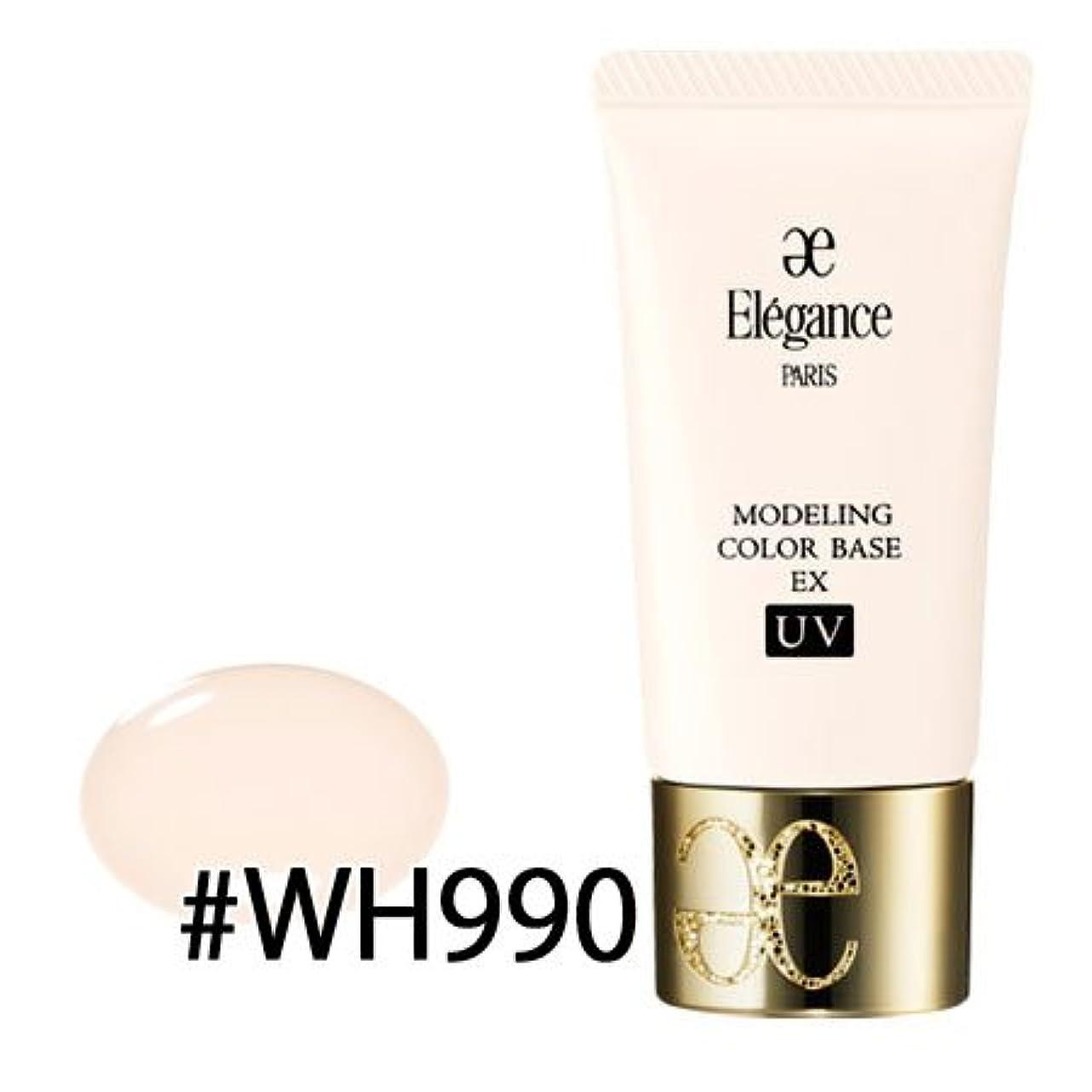 画像セールスマンスリップシューズエレガンス モデリング カラーベース EX UV #WH990