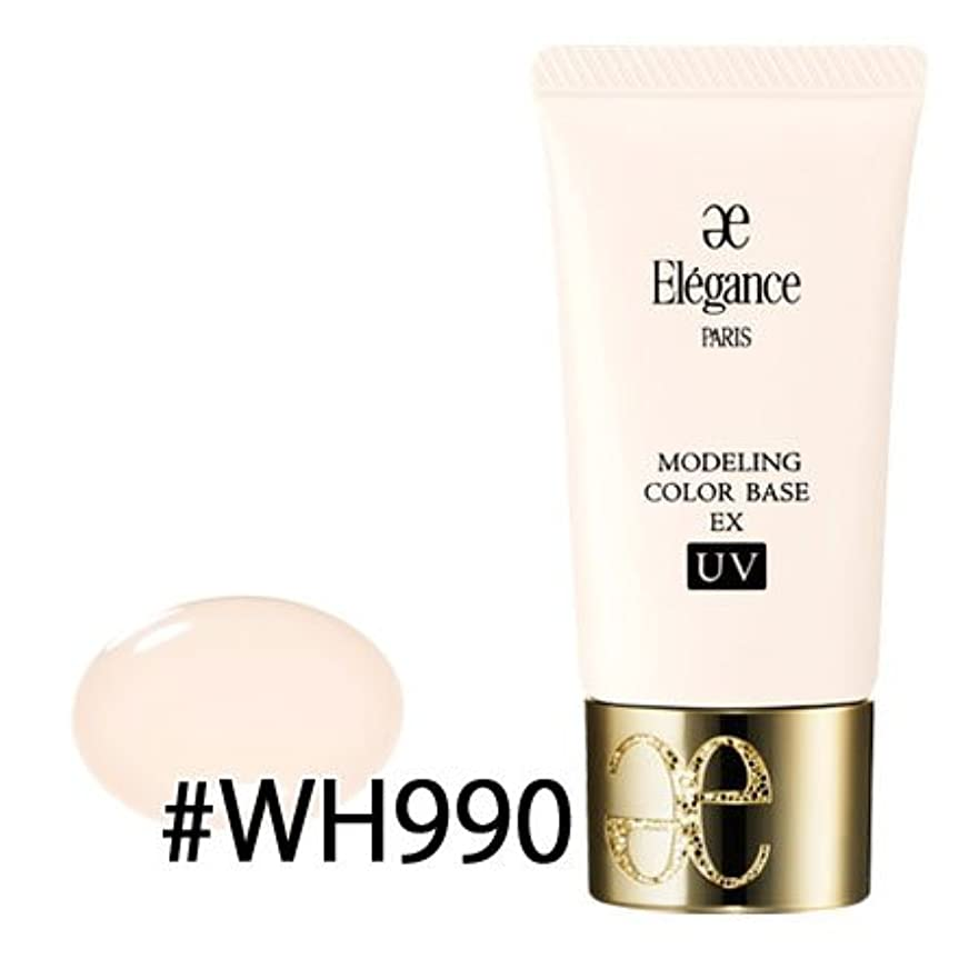 挑発する分離バンジージャンプエレガンス モデリング カラーベース EX UV #WH990