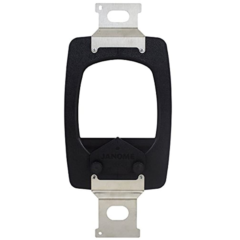 Janome Embroidery Machine Hat Hoop for MB-4
