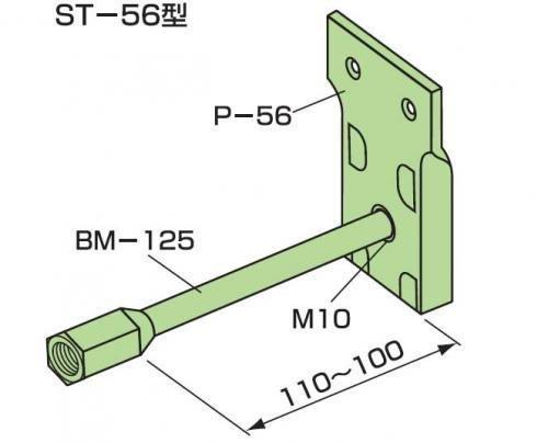 ゼン技研 先付け施工タイププレートアンカー ST-56 50組入 成型板用