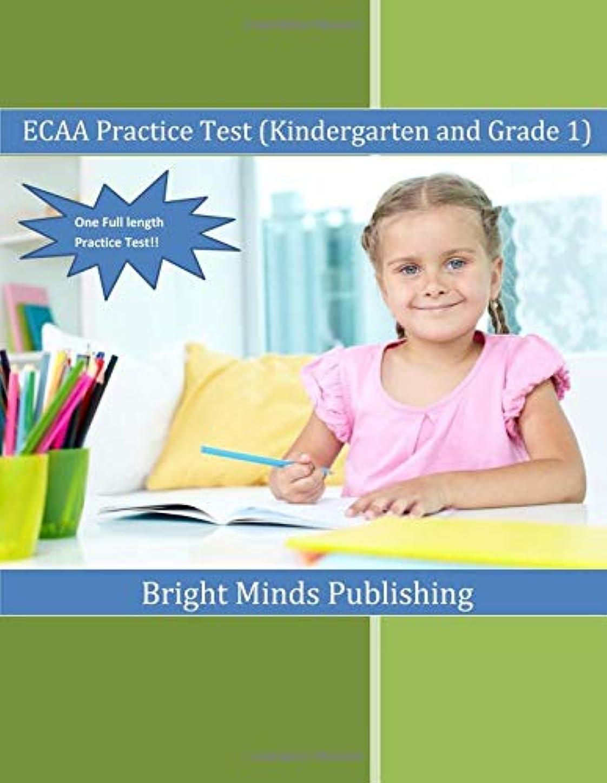 コレクション杖人間ECAA Practice Test (Kindergarten & Grade 1)