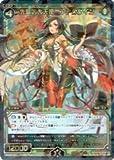 ウィクロス (2)白 先駆の大天使アークゲイン(SR)(WX02-021)