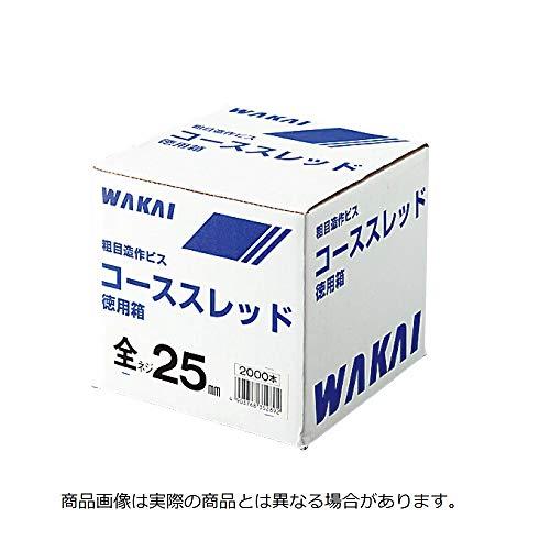 若井産業 ユニクロ コーススレッド ラッパ 徳用箱 全ネジ 25 2000本 1箱
