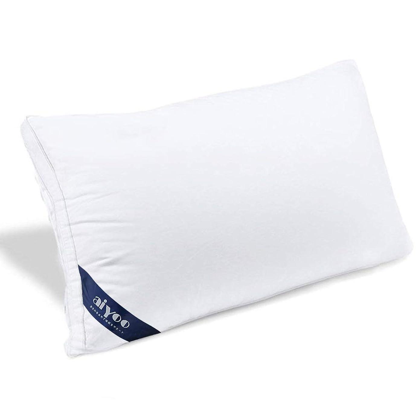 記念バー未払いaiyoo 快眠枕 安眠 高反発 人気 肩こり 横向き 洗える 高さ調整 ホテル仕様 通気性 安眠枕 立体構造 調整可能 柔らかい 43x63cm ホワイト