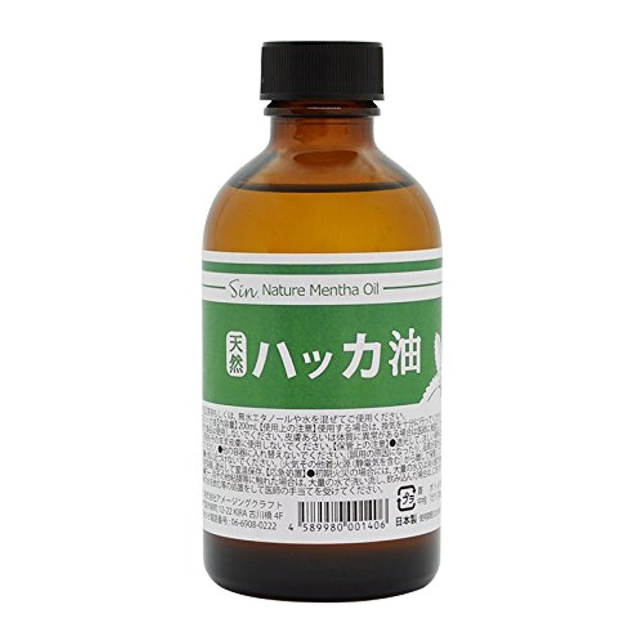経歴タクト機械的日本製 天然ハッカ油(ハッカオイル) 200ml 中栓付き
