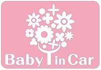 imoninn BABY in car ステッカー 【マグネットタイプ】 No.28 幸せの花 (ピンク色)