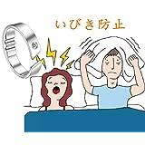 いびき防止 鼻呼吸 花粉症対策 指アクセサリー 安眠グッズ 男女兼用 快眠 おしゃれ 睡眠対策 プレゼント 指輪 (S)