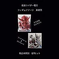 S.H.Figuarts仮面ライダー電王 /モモタロスイマジン 2セット