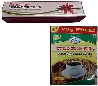 Ratnavilas Kumkumadi Lepam Cream 15gm, With Free Rajam Dry Ginger Coffee Powder - 100g