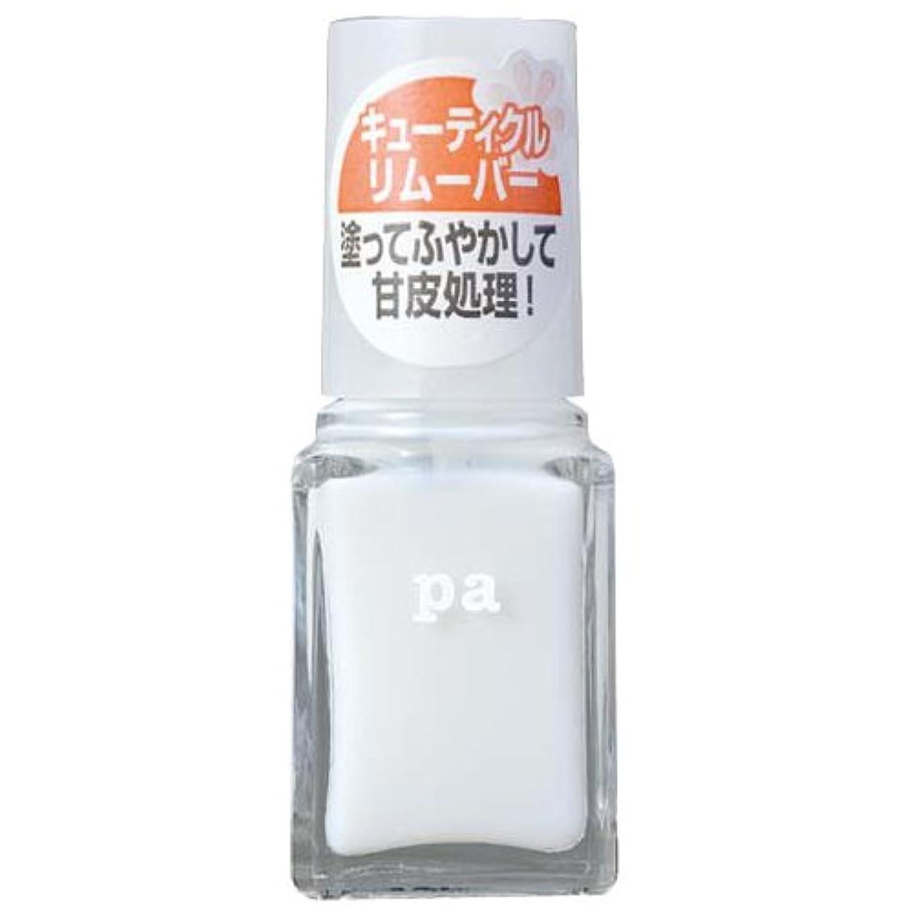 パンダイヤモンド加害者pa キューティクルリムーバーR base07 (6mL)
