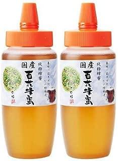 はちみつ 専門店【かの蜂】 国産 百花 蜂蜜 500g×2本 完熟 の 純粋 蜂蜜 (とんがり容器)