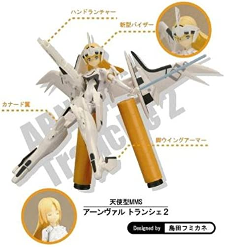 Arnval Tranche 2 (japan import)